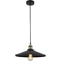 Подвесной светильник Favourite Garn 1718-1P